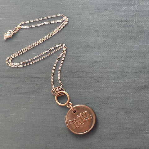 Word,FAITH,Copper,Charm,Necklace,wax seal necklace, faith, religion jewelry, church