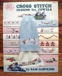 Cross Stitch Designs for Towel by Sam Hawkins - product images