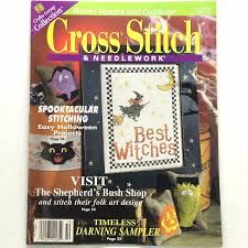 Better,Homes,and,Gardens,Cross-Stitch,Needlework,Oct,1998,Better Homes and Gardens Cross-Stitch and Needlework Oct 1998, cross stitch, classic cross stitch, needle arts,kg krafts,needle arts