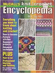 McCall's Knit/Crochet Encyclopeida  - product images