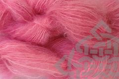 Sand,Pink,4oz,(116g),Mohair,Yarn,Fingering,Weight,Mohair Yarn, Fingering Weight Yarn, Waldorf Doll Hair, Sand Pink, True Pink, MIddle Pink, Rose Petal Pink, 4 ounce, 116 grams, Large Skein Mohair, Hand Dyed, eweandmeyarns.com