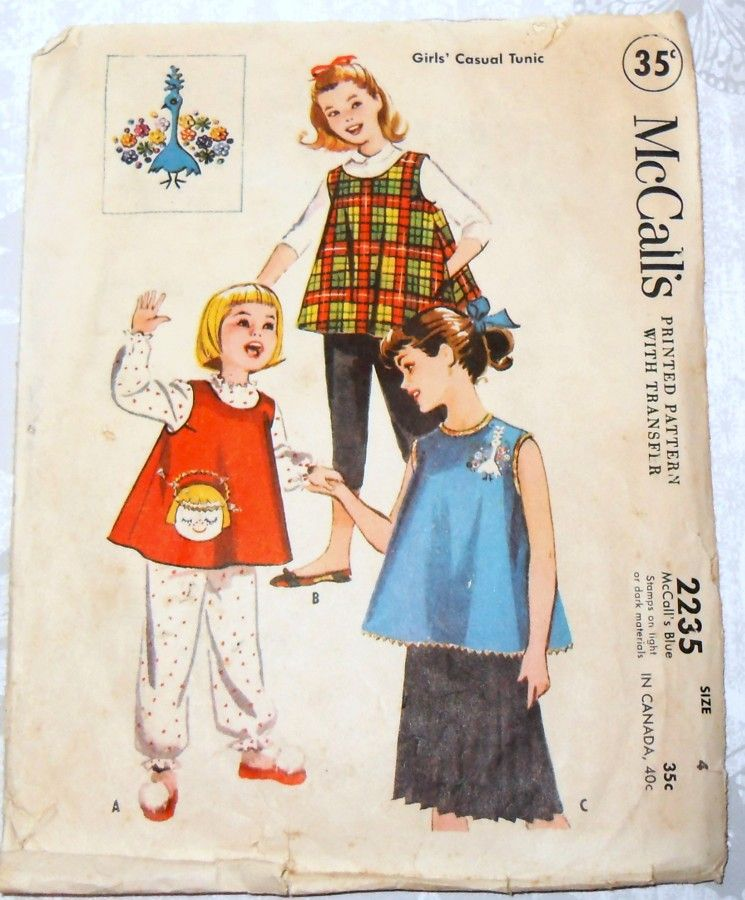 Girls Trapeze Tunic Artist Smock 1950s Pattern. Play Coverup. Angel Pocket. - product images  of