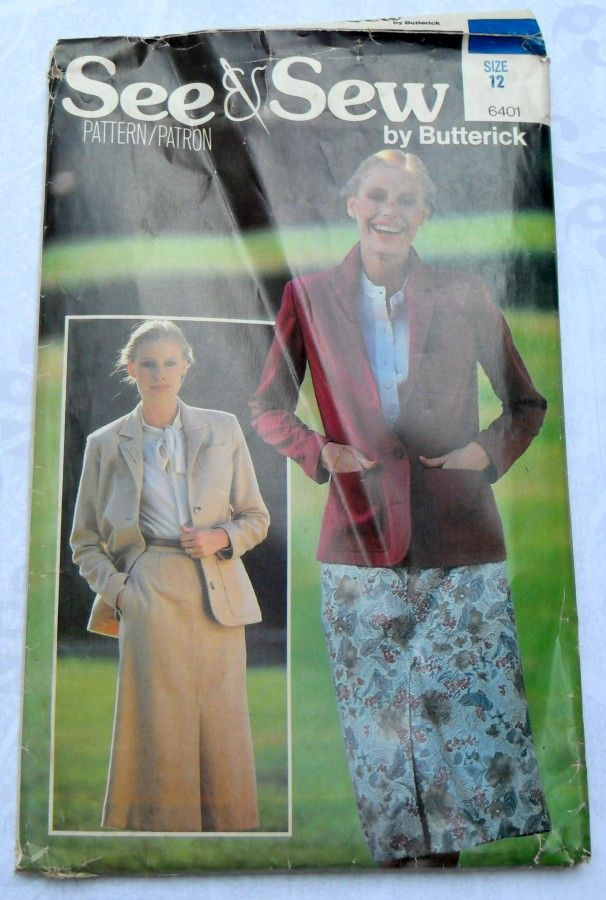Jacket and Skirt 1970s Pattern. See and Sew. Simplified Construction. - product images  of