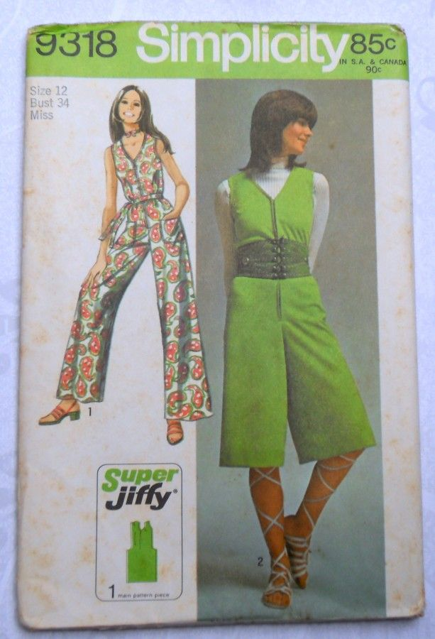 One pc. Jumpsuit Midi or Maxi Length 1970s Pattern. Super Jiffy. Body cut as one. - product images  of