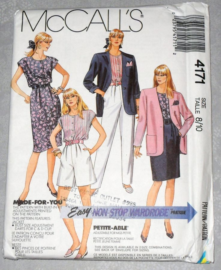 Misses Office Separates 1980s Pattern. Jacket, Pants, City Shorts, Pleated Skirt. - product images  of