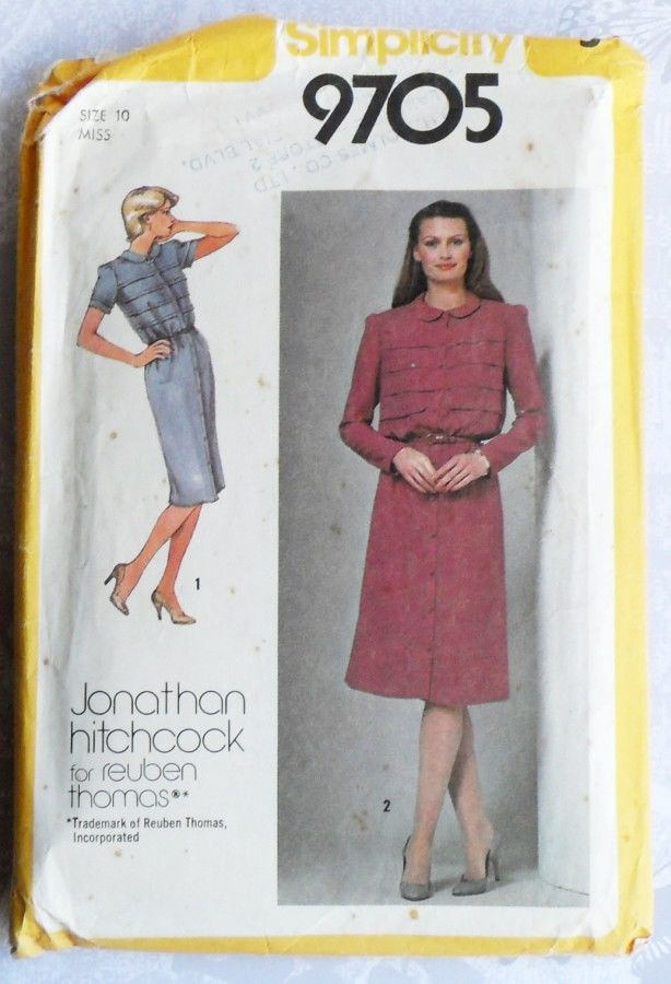 Dress w Bodice Tucks 1980s Pattern. Slim Skirt. Dressy Office Occasion - product images  of
