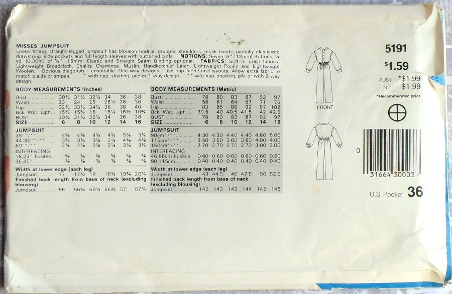 One pc Jumpsuit/ 1980s Pattern/ sz 6-10/ Relax Fit Step In/ Retro - product images  of