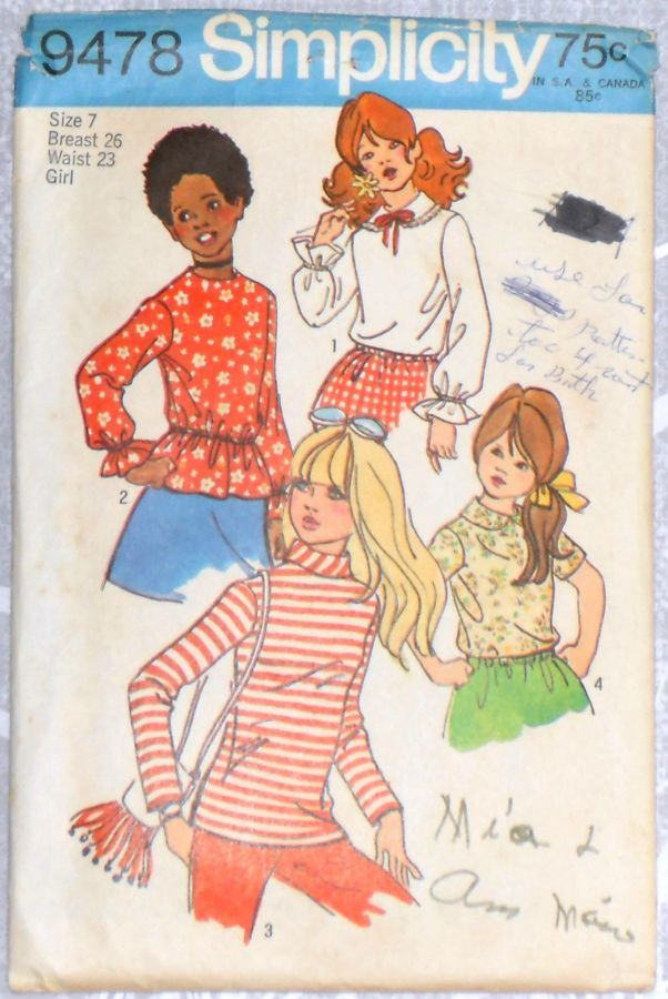 Girls Pullover Blouses 1970s Pattern. Ruffles. Peter Pan Collar. - product images  of