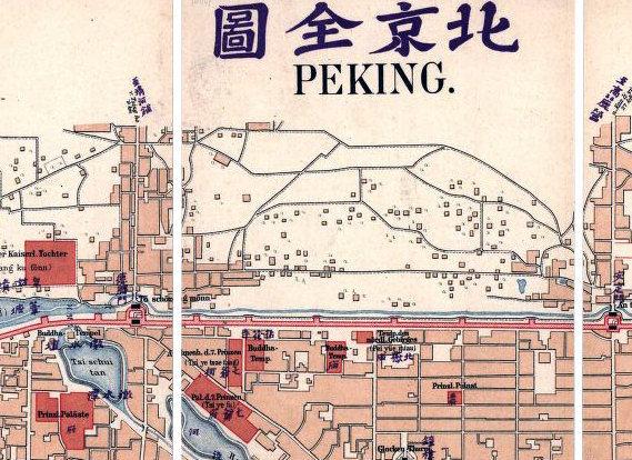 Vintage Map Of Beijing China Peking 1919 Old Maps And Vintage Prints
