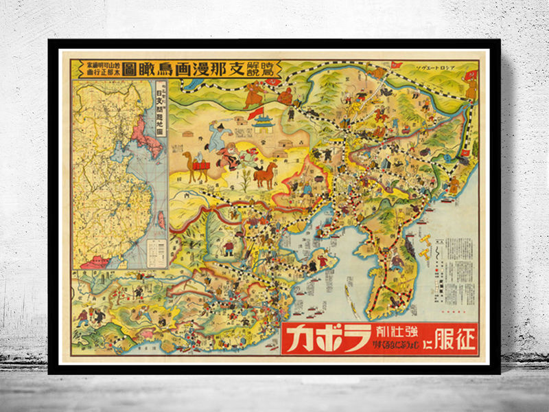 Old Map of China and Korea 1868 Asia Antique Historical map – Asia Map Korea