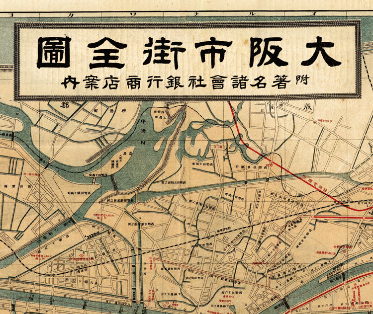 Old Map of Osaka City Japan 1913 - OLD MAPS AND VINTAGE PRINTS