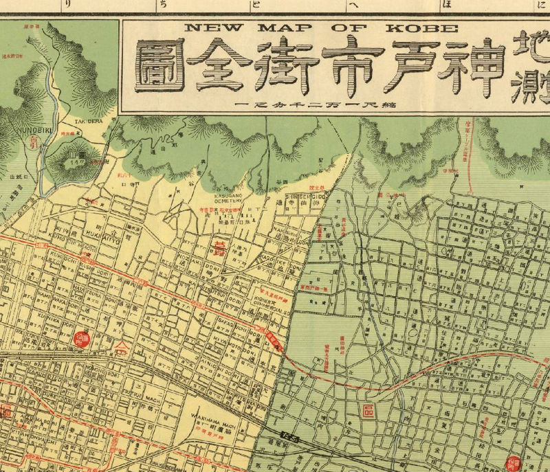 Old map of kobe city japan old maps and vintage prints old map of kobe city japan product image gumiabroncs Image collections