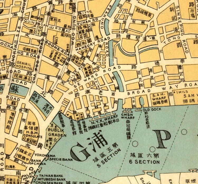 Vintage Mapa de Shanghai de 1932 póster de la foto Imprimir Regalo Viejo Antiguo histórico