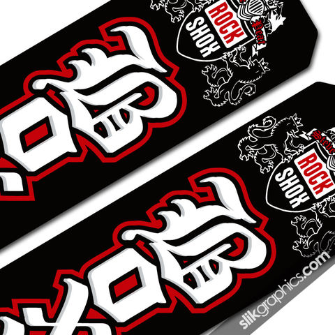Rockshox,Boxxer,Peaty,Style,Decals, Boxxer, Peaty, fork Decals