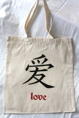 Love,Tote-,Chinese,Symbol,bags_and_purses,love,tote_bag,chinese_symbol,goody_bag,welcome_bag,party_favor,custom,wedding,etsynj_team,bride_and_groom,bridesmaid,destinationwedding,tote,ink