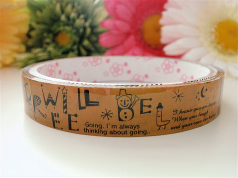 Kawaii,Japanese,Deco,Tape,-,Whimsical,Shabby,Chic,Kraft,Brown,Medium,Roll,Supplies,Commercial,packaging,deco_tape,zakka,japanese_deco_tape,kawaii_deco,decorative_tape,cute_kawaii_japanese,masking_tape,scrapbooking,whimsical,kraft_brown,shabby_chic_vintage,vintage_inspired