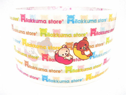 Rilakkuma,Deco,Tape,-,Pastel,Love,Words,Kawaii,Washi,Japanese,rilakkuma, relax_bear, deco_tape, kawaii, japanese, cute, decorative_tape, washi_tape, san_x
