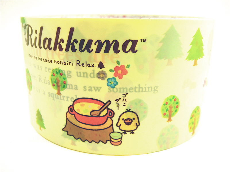 Rilakkuma Deco Tape - Forest Friends - Sanx Kawaii Japanese - Large Deco Tape - product images  of