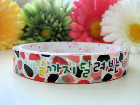 Kawaii,Deco,Tape,-,Korean,Letters,Medium,Japanese,Stationery,Supplies,Commercial,kawaii,packaging,gift_wrap,zakka,packing_tape,cute_tape,washi_tape,deco_tape,japanese_tape,airmail_tape,kawaii_stationery