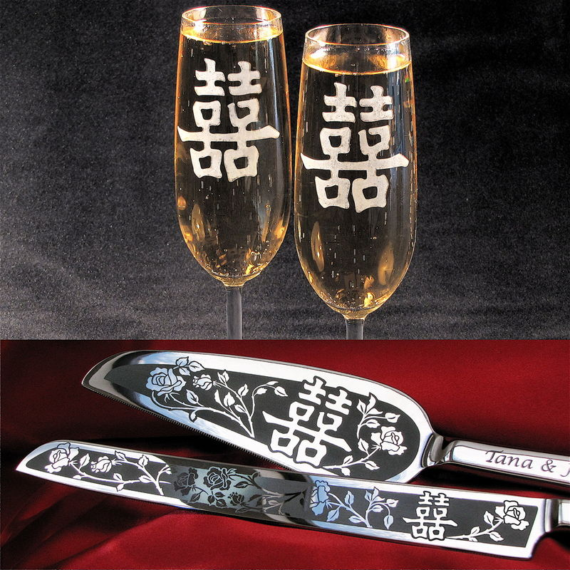 Personalized Double Happiness Wedding Cake Server & Champagne Flute Set, Chinese Wedding - product images  of
