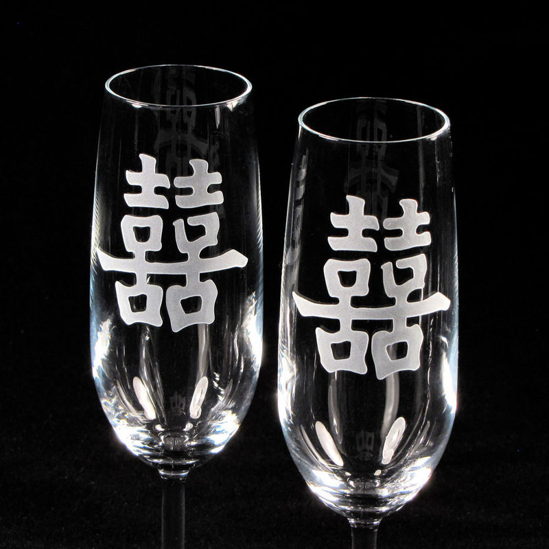 Chinese Double Happiness Champagne Flutes Personalized Wedding Gift