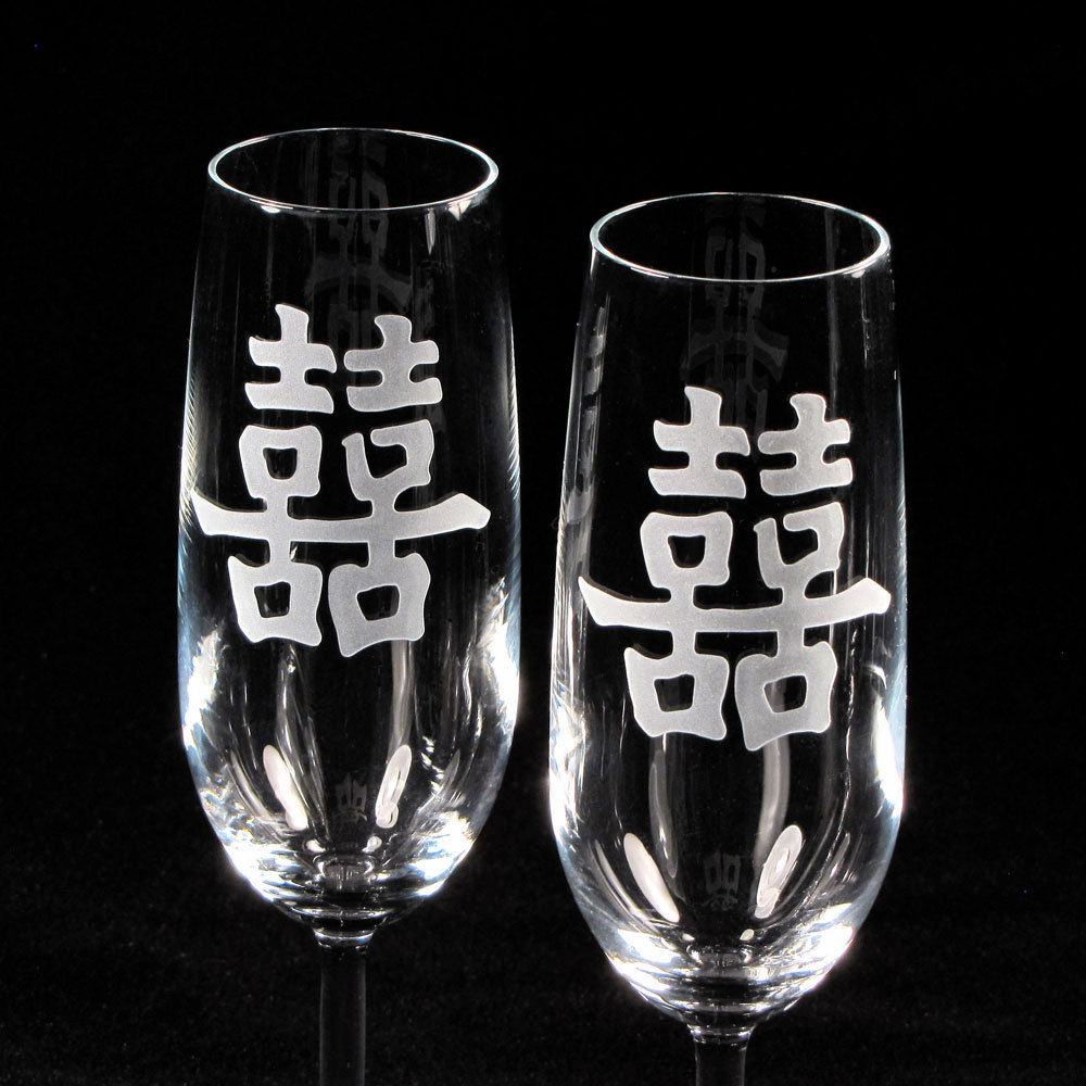 ... Champagne Flutes, Personalized Wedding Gift for Couple - The Wedding