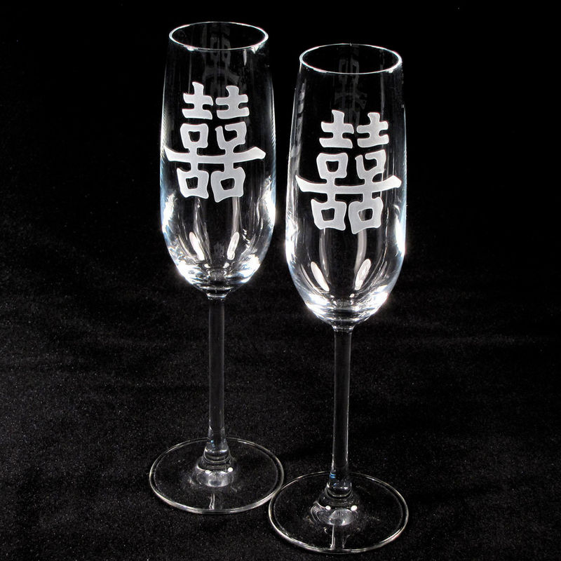chinese double happiness champagne flutes personalized. Black Bedroom Furniture Sets. Home Design Ideas