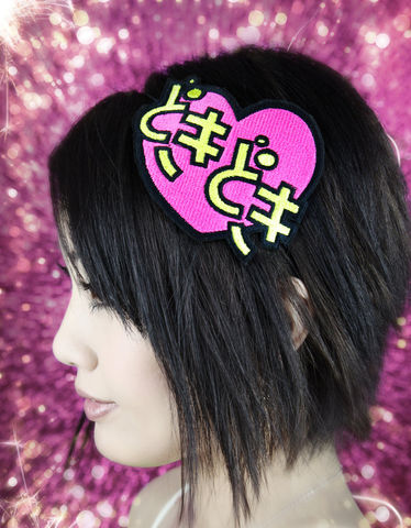 Heart,Headband,,Japan,Kawaii,,Doki,Valentine,,Pink,or,Red,Accessories,Hair,Headband,anime_manga,japanese_hirigana,heart_beat,doki_doki,candy_pink,comic,janinebasil,uk,wholesale,yellow,neon,anime_headband,rayon_thread,felt,elastic