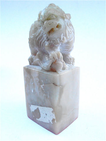 Vintage,Chinese,Guardian,Lion,Chop,Large,Hard,Carved,Stamp,Stone,Figurine,Paul,Levine,Handmade,Soapstone,Seal,vintage chinese guardian lion seal chop, vintage chinese lion chop seal, carved hand soapstone personal chinese seal, vintage chinese paul levine stamp stone, vintage stamp stone lion figurine, chinese soapstone seal, paul levine chinese characters
