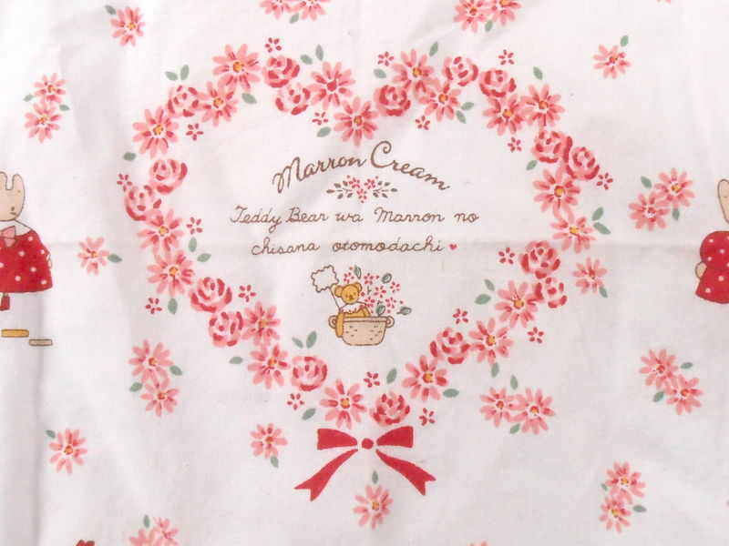 Vintage Sanrio Pink Floral Hanky Marron Cream Rabbit Teddy Bear Bunny Cotton Hankie Kawaii Handkerchief Red White Polka Dress Floral Heart  - product images  of