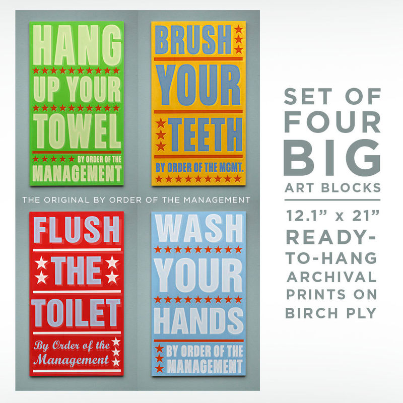 big ready to hang bathroom art 121 x 21 big bathroom decor set of 4 by order of the management kids room art big bathroom wall art john w golden art