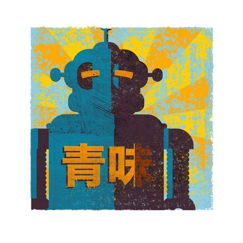 Bluish MiniBot Print - fits 8 in x 8 in - product images