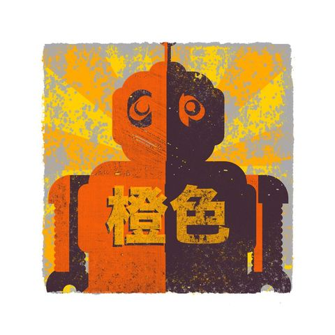 Orangish,MiniBot,Print,-,fits,8,in,x,Art,Illustration,digital,robot,scifi,sci_fi,orange,paper,ink