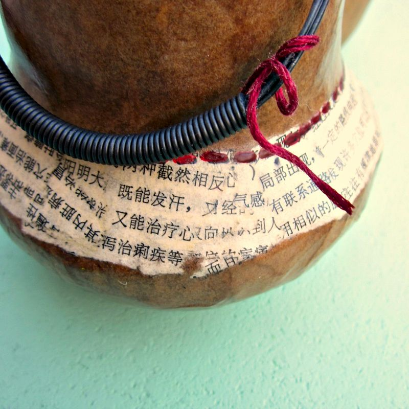 Handmade Paper Mache Vase with Wire and Chinese Character Accent: Signature #1 - product images  of