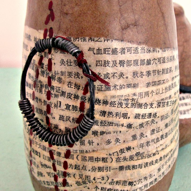 Handmade Paper Mache Vase with Wire and Chinese Character Accent: Signature #2 - product images  of