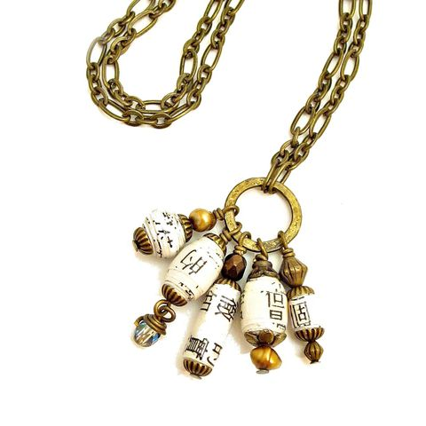 Adjustable,Chain,Necklace,with,Handmade,Paper,Bead,Asian,Character,Charms:,Kushiro,chain necklace, adjustable necklace, paper bead jewelry, recycled jewelry, brass jewelry, charm necklace, rustic necklace, asian style jewelry, handmade bead jewelry