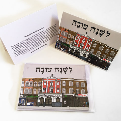 Jewish,New,Year,Cards,(pack,of,5),Jewish New Year Card, Congregation of Jacob Synagogue,