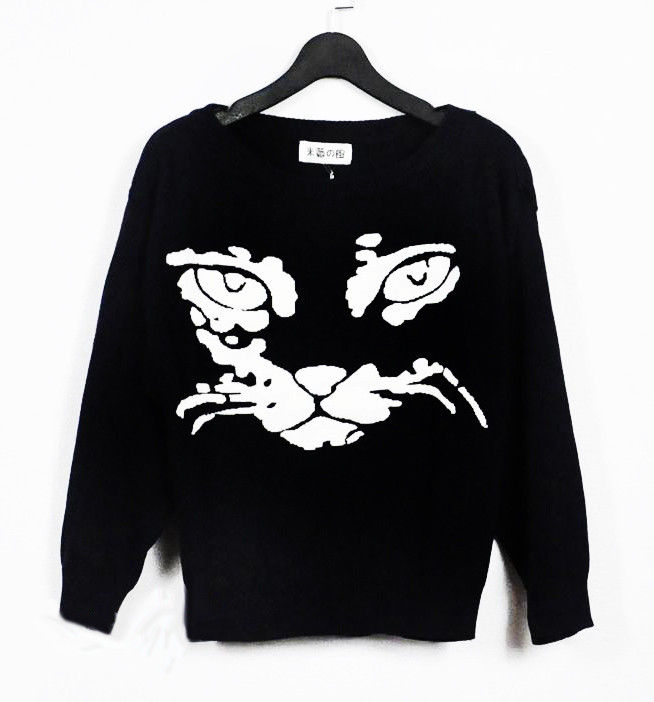 CAT JUMPER - product image