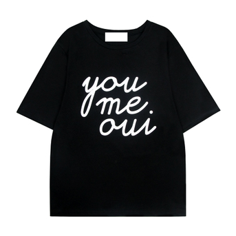 YOU ME OUI TEE - product image