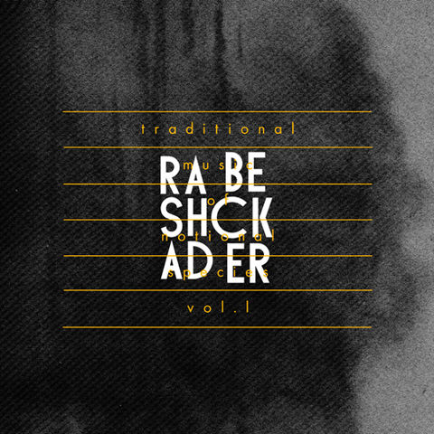 Rashad,Becker,‎–,Traditional,Music,Of,Notional,Species,Vol.,I,LP,Rashad Becker, Traditional Music Of Notional Species Vol. I, PAN, Vinyl, vinilo, comprar, twosteprecords, two step records, Two-Step Records