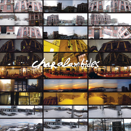 Charalambides,–,Exile,2xLP, Exile, Kranky, vinilo, comprar, twosteprecords, two step records, Two-Step Records