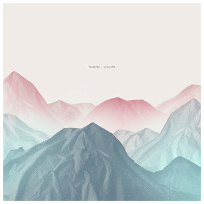 Hauschka,–,Youyoume,10, Youyoume, Serein, Vinyl, vinilo, comprar, twosteprecords, two step records, Two-Step Records