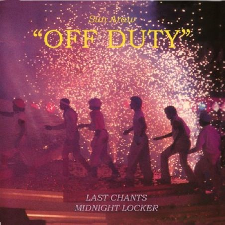 Sun,Araw,–,Off,Duty,12,Sun Araw, Off Duty, Woodsist, Vinyl, vinilo, comprar, twosteprecords, two step records, Two-Step Records