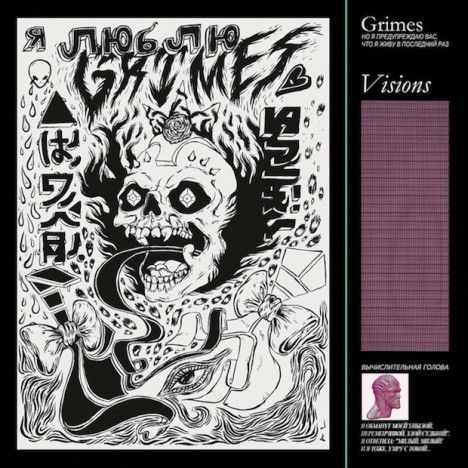 Grimes,,Visions,LP, Visions, 4AD, vinyl, LP, vinilo, two step records