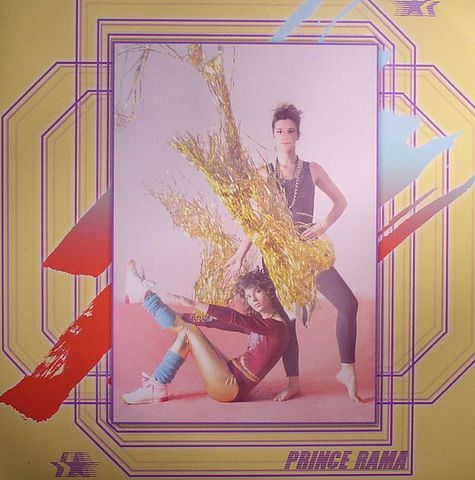 Prince,Rama,-,Utopia,=,No,Person,LP,Prince Rama, Utopia = No Person, LP, Not Not Fun, vinyl, vinilo