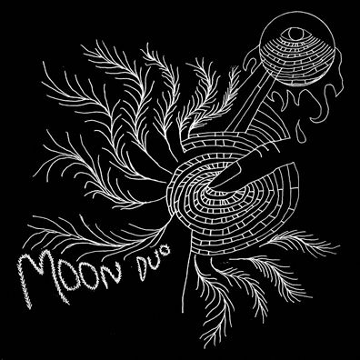 Moon,Duo,‎–,Escape,LP,Moon Duo, Escape, Woodsist, Vinyl, vinilo, comprar, twosteprecords, two step records, Two-Step Records