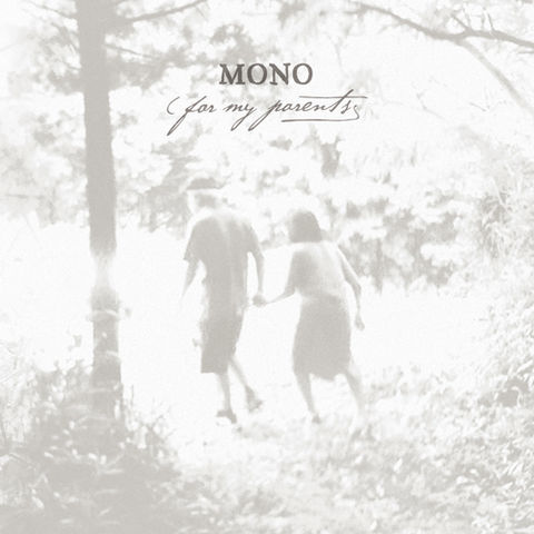 Mono,‎–,For,My,Parents,2xLP, For My Parents, LP, Temporary Residence, Vinyl