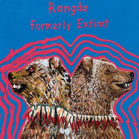 Rangda,‎–,Formerly,Extinct,LP, Formerly Extinct, Drag City, LP, vinilo, vinyl