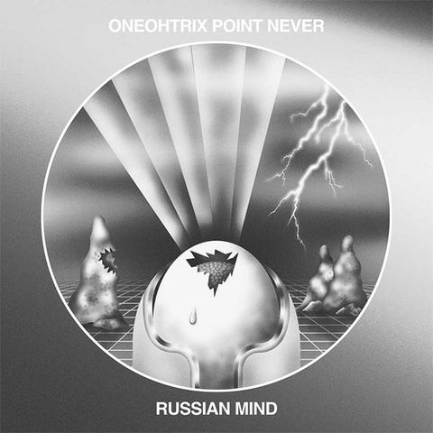 Oneohtrix,Point,Never,‎–,Russian,Mind,LP,Oneohtrix Point Never, Russian Mind, Software, LP, vinilo, comprar, twosteprecords, two step records, Two-Step Records
