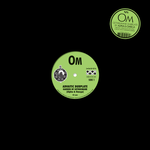 OM,‎–,Gethsemane,Dubplate,By,Alpha,&,Omega,12, Gethsemane Dubplate By Alpha & Omega, LP, Drag City, vinyl, vinilo